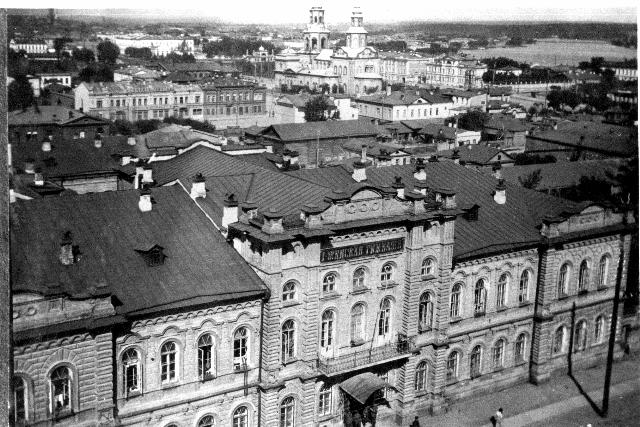 Omsk (640x427)