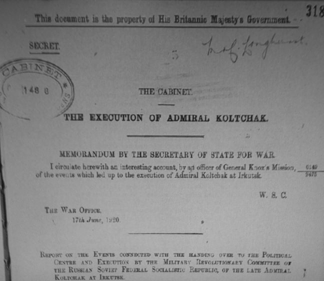 Churchill's Memorandum